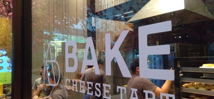 Japan's Well-Loved BAKE CHEESE TART Now in the Philippines