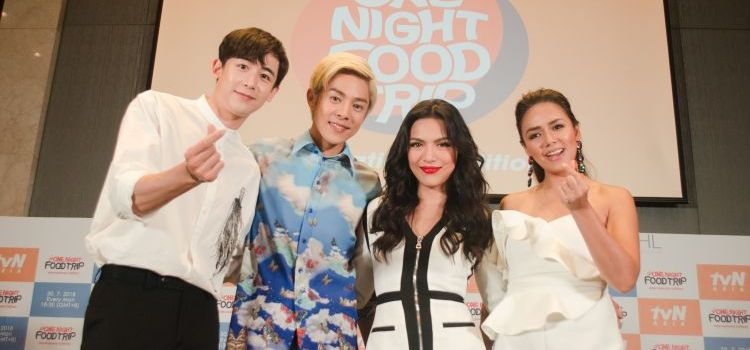 One Night Food Trip International Edition 2 Launch Features Nichkhun and Xander Lee