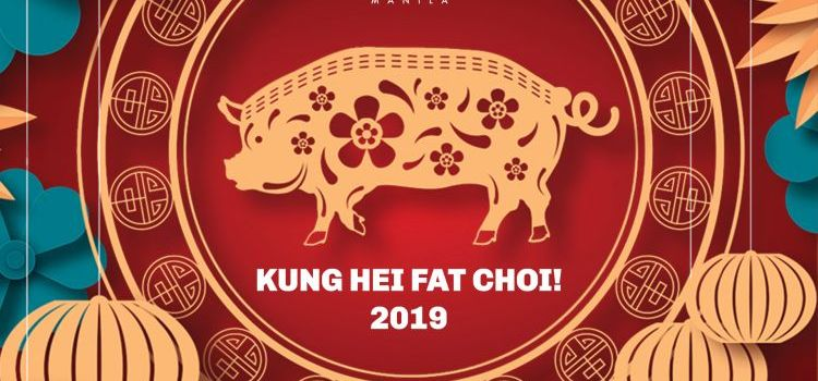 The Chinese New Year 2019 Special Menu at F1 Hotel Manila