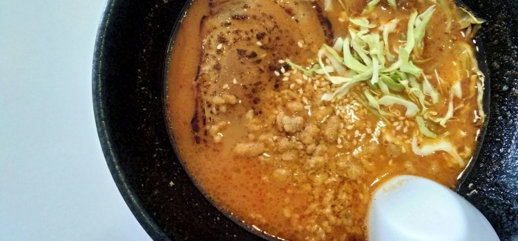 A Red Ramen Experience at Butamaru Westgate Center Alabang