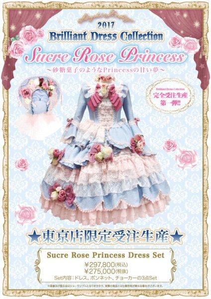 Secret Rose Princess