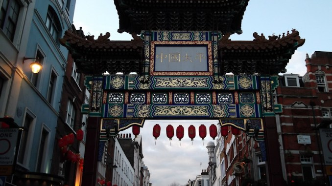 Chinatown Gate London