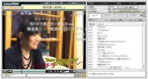 ProjectDIVA特典動画