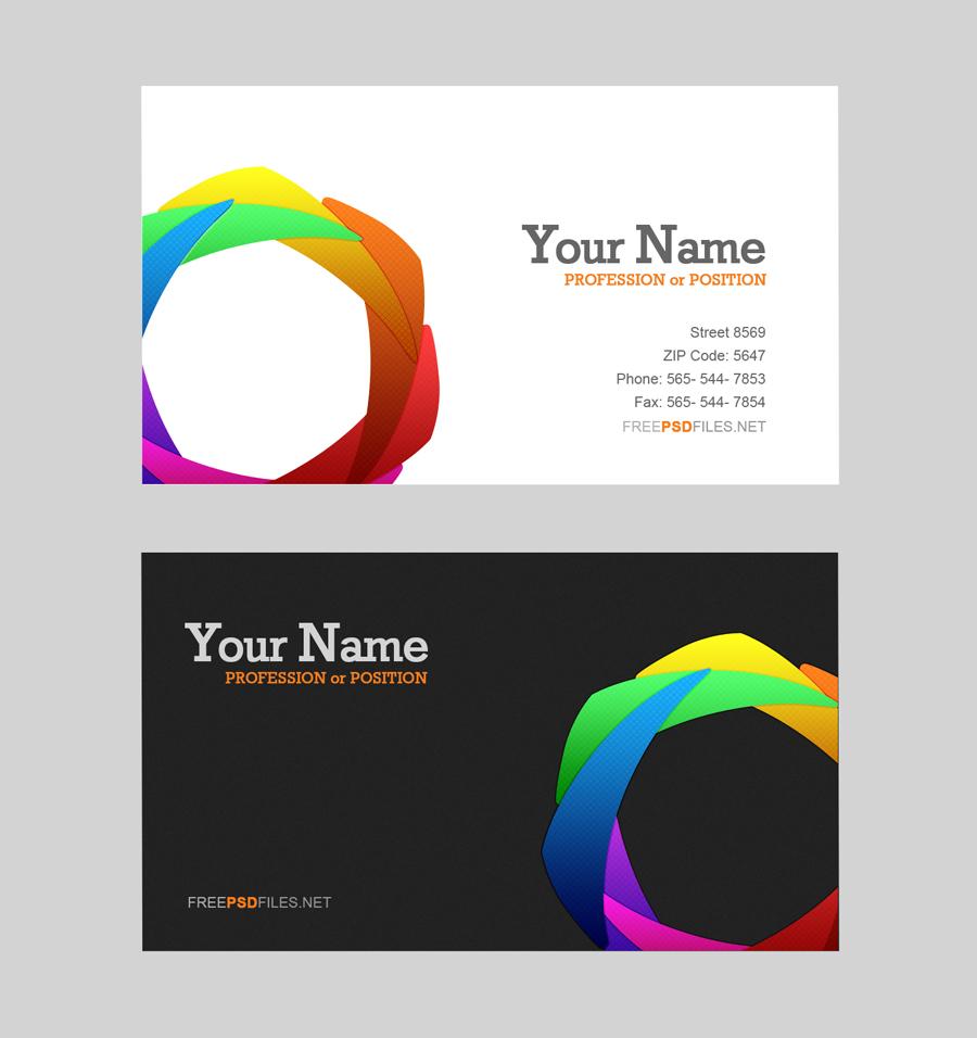 Visiting Card Printing Chennai, Business Card Printing Chennai, Visiting Printing Company Chennai