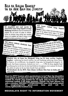 Pamphlet published by Meghalaya RTI Movement