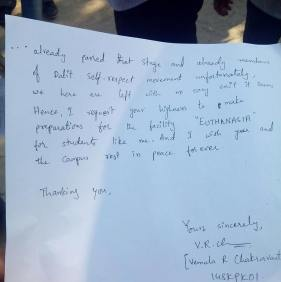 p2 ROHITH VEMULA's letter of 18/12/2015 to the Vice Chancellor of Hyderabad Central University