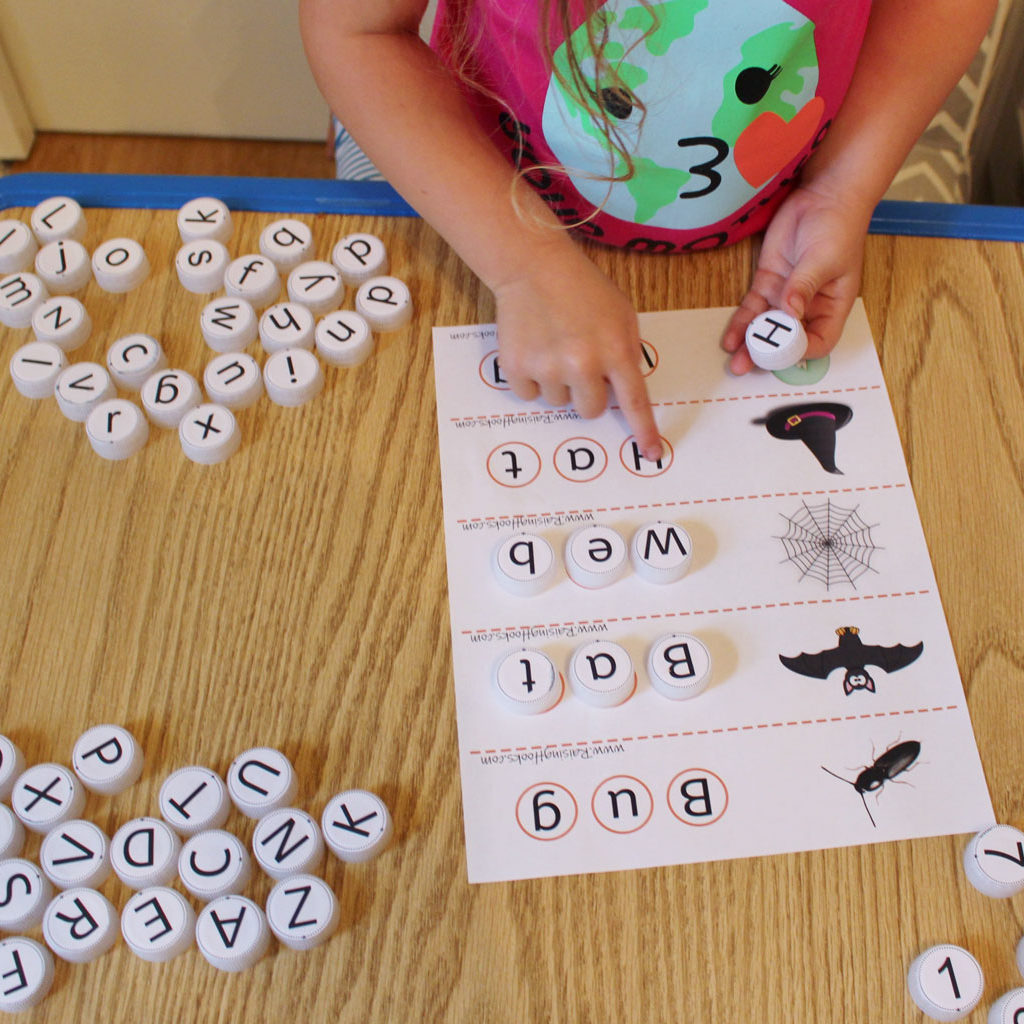 Halloween Bottle Cap Letters Worksheets