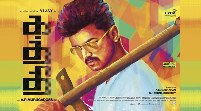 Kaththi Review