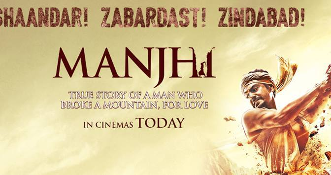 Manjhi - The Mountain Man Review