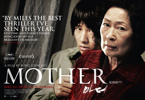 Mother Movie Review