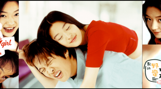 My Sassy Girl Review