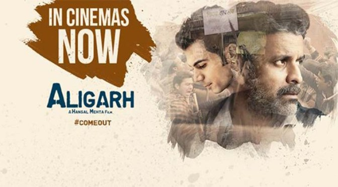 Guest Post: Aligarh Review