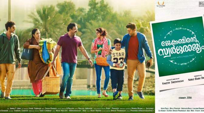 Jacobinte Swargarajyam Review