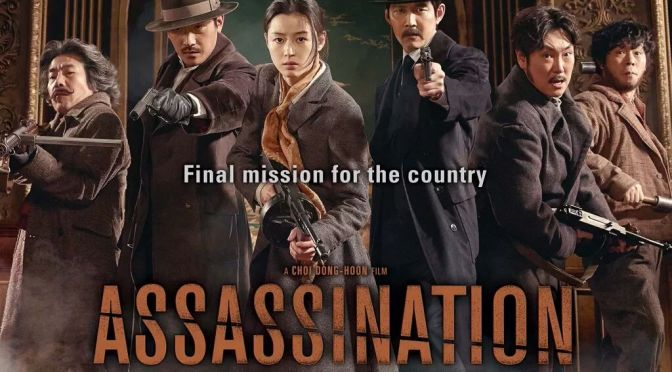 Assassination Review