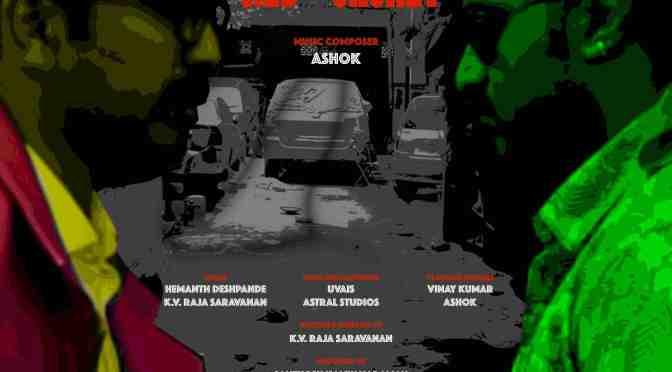Listen to Red Jacket Short Film Soundtrack