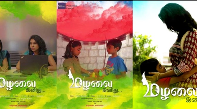 Mazhalai Inidhu Short Film Review
