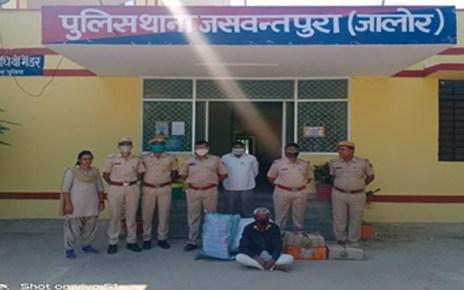 Illegal liquor recovered in Jaswantpura, accused arrested