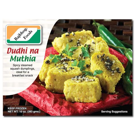 Dudhi Na Muthia
