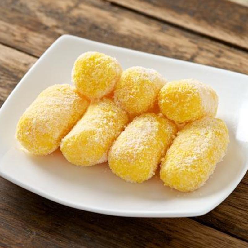 Yellow Cham Cham