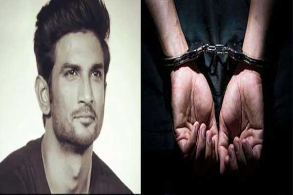 NIA arrested Drug supplier involved in Sushant case, may reveal big » NEWS READERS