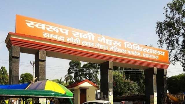 swaroop-rani-nehru-junior-doctors-of-srn-hospital-accused-of-gang-rape-during-operation