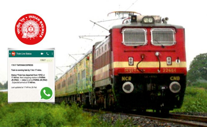 How To Check Indian Rail Train Status on WhatsApp ?