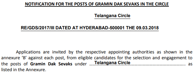 Telangana GDS Recruitment
