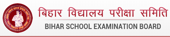 Bihar Board 10th Result Marksheet