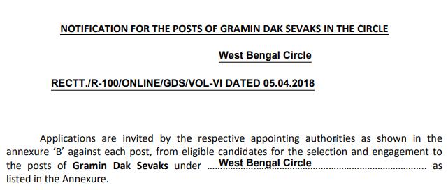 WB GDS Recruitment 2018