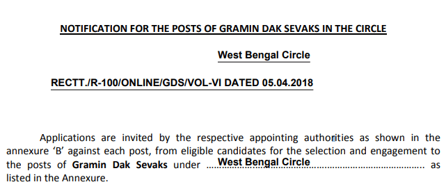 WB GDS Recruitment 2018