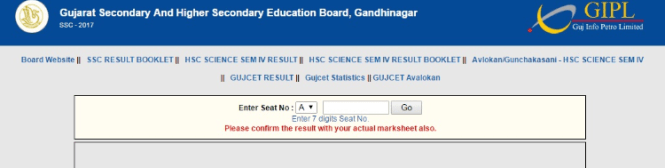 GSEB SSC Result 2019