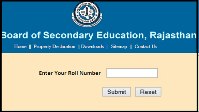 RBSE 12th Result By Name