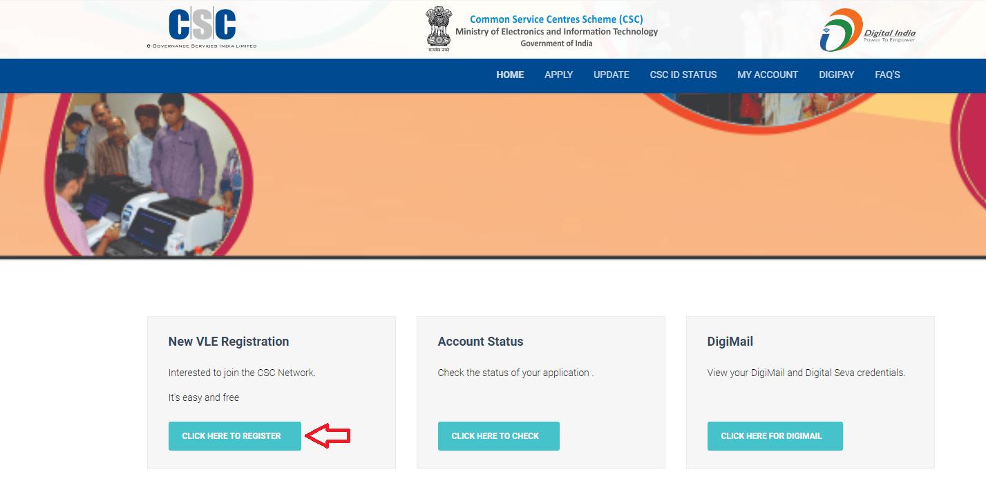 Apply Apna CSC Registration Form For Digital Seva Center At www csc