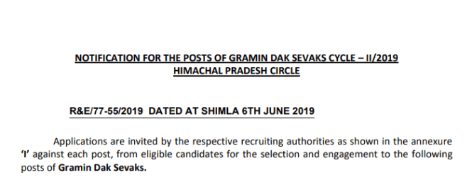 HP Gramin Dak Sevak Recruitment