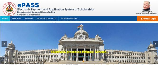 Vidyasiri Scholarship