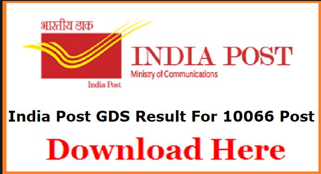 GDS Result