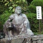 第6 跋陀羅尊者(バドラさま)