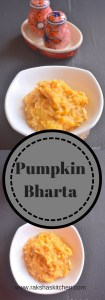 Pumpkin Bharta, doodhi bharta