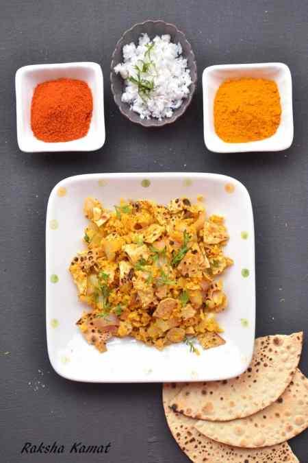 Papdachi Kismoor, papad salad, kismoor, kismur