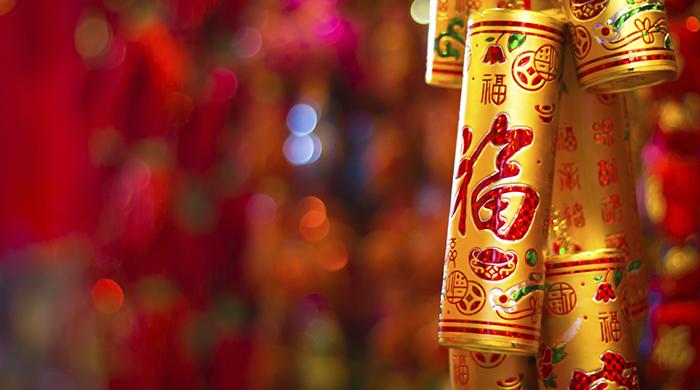 9 Lunar New Year Party Essentials