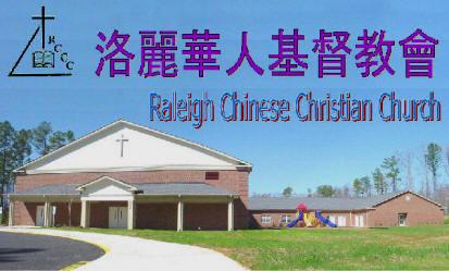 RCCC Church