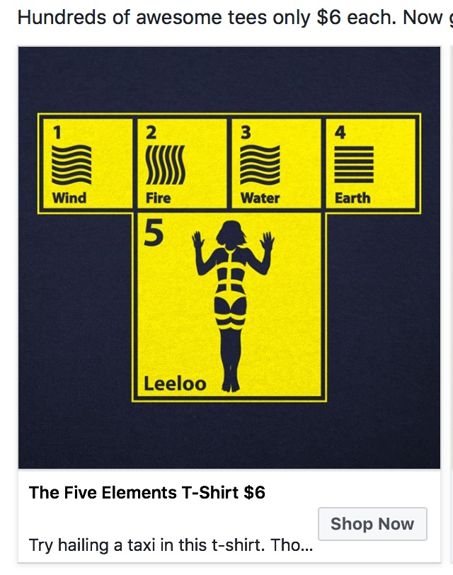Fifth Element T-shirt