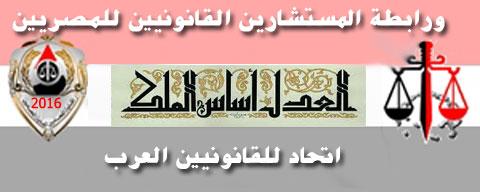Alswafey