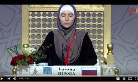 russland-madchen-quran