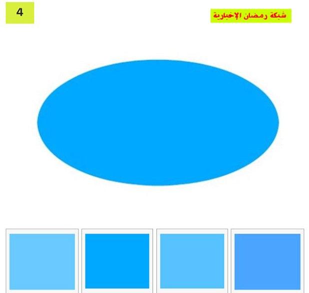 farbe3