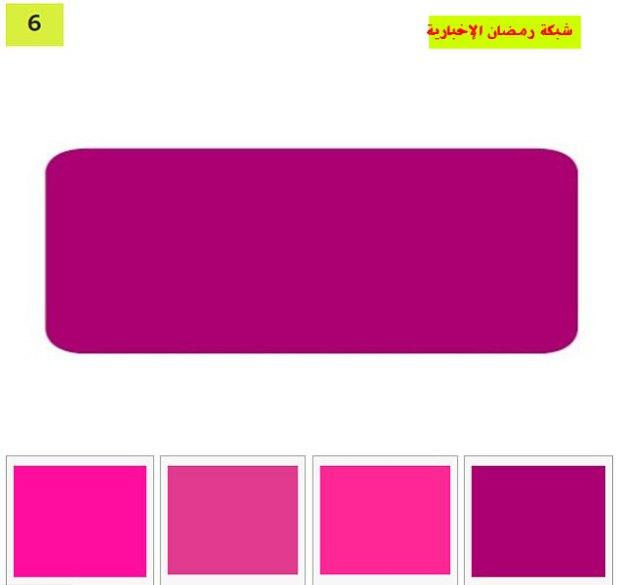 farbe5