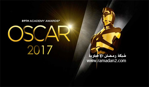 2017-Oscars-89th-Academy