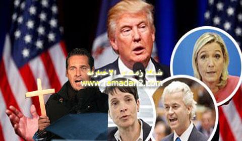 Erupa-Mann-Trump