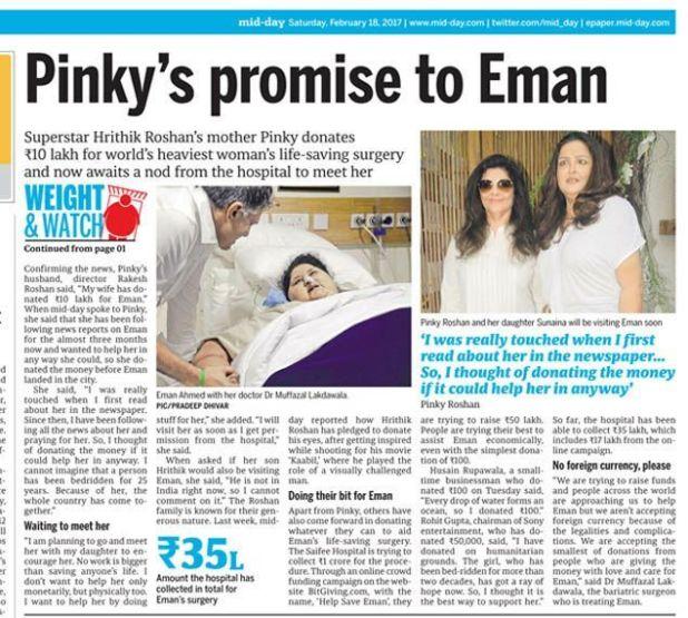 Eman-India-Neu1