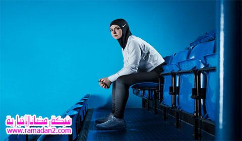 Sport-Frau-Kleidung1
